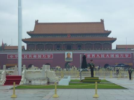 Beijing Tiananmen Mao