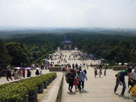 Nanjing parquen nacional