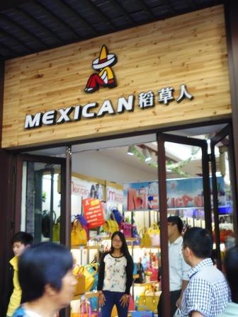 Nanjing tienda de bolsas