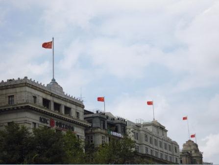 Shanghai malecón