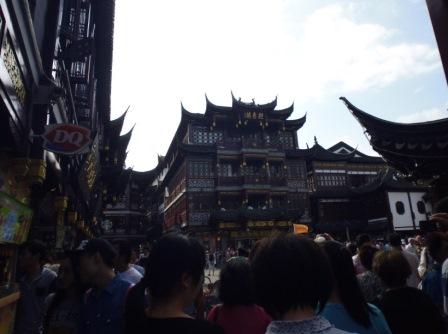 Shanghai plaza Yu Yuan
