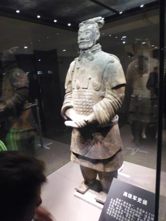 Xi'an guerrero 1